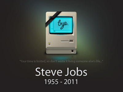A Macintosh saying goodbye to its creator.